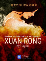 Rebirth Of The Female Antagonist: