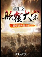 Rebirth: Overthrow Song Dynasty