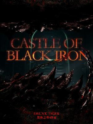 Read Castle Of Black Iron Wuxia Online