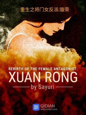Read Rebirth Of The Female Antagonist: Wuxia Online
