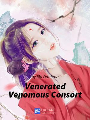 Read The Evil Consort Above An Evil King Wuxia Online